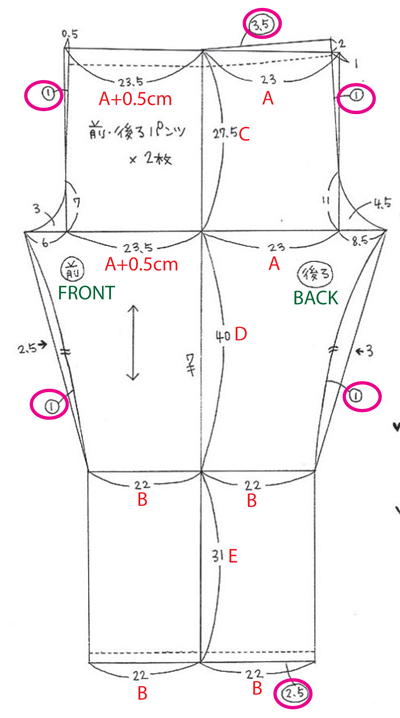 Size adjustment guide for pajama pants
